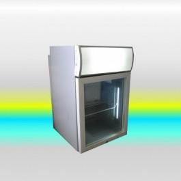 Külmkapp JC50RB, kasutatud